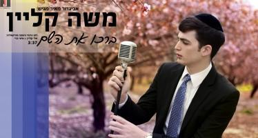 "Moshe Klein In A New & Rhythmic Single – ""Barechu Et Hashem"""