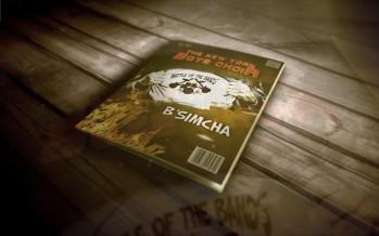 "Yitzy Bald & The New York Boys Choir (NYBC) Proudly Present ""B'simcha"" [Official Music Video]"