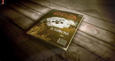 "Yitzy Bald & The New York Boys Choir (NYBC) Proudly Present ""B'simcha"" [Official Music Video]"