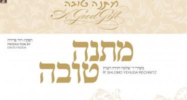 """Matana Tovah"" R' Shlomo Yehuda Rechnitz With A New Album"