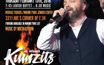 An Intimate KUMZITS With Yehuda Green