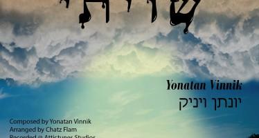 """Newcomer Yonatan Vinnik Releases His Debut Single """"Shivisi"""""""