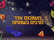 """Yossi Green Introduces You To The Purim Atmosphere: """"Mishenichnas Adar"""""""