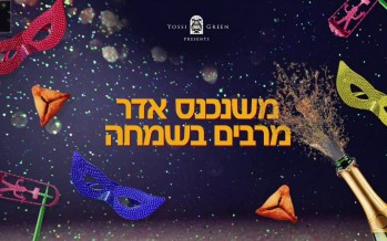 "Yossi Green Introduces You To The Purim Atmosphere: ""Mishenichnas Adar"""