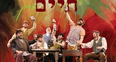 Chaim Green: L'Chaim Chaim! [Audio Preview]