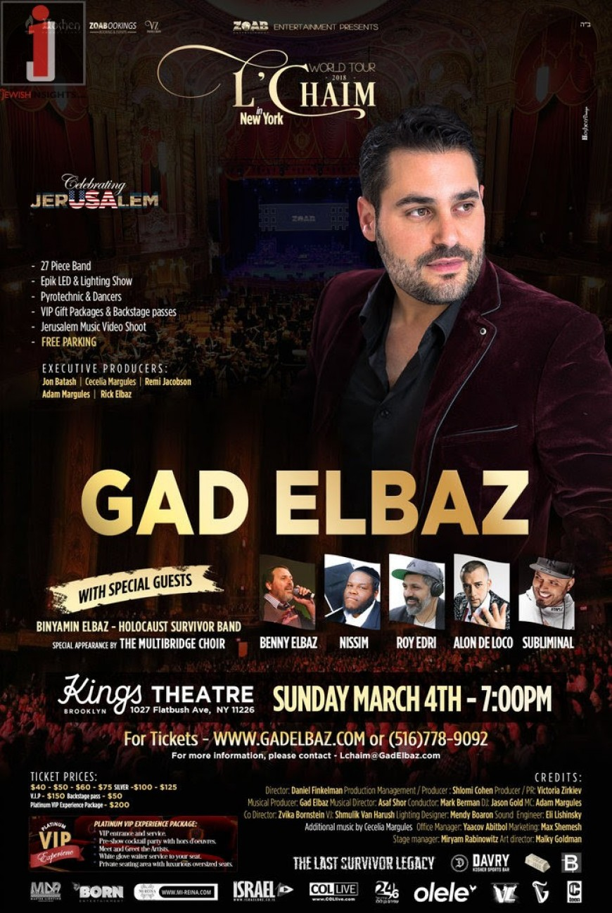 GAD ELBAZ L'Chaim Tour in NY –  March 4th