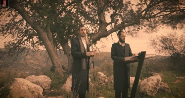 Yanki Cohen & Chilu Genuth – Yehai Ravu [Official Music Video]