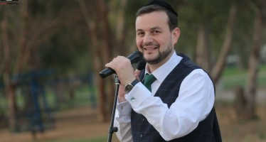 Yechiel Lichtiger – Emes Ato [Official Music Video]