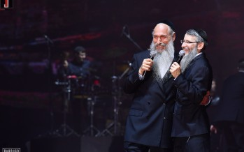 The 10th Anniversary For The Competition for Writing Torah: Starring Avraham Fried, Mordechai Ben David & The Menagnim Orchestra
