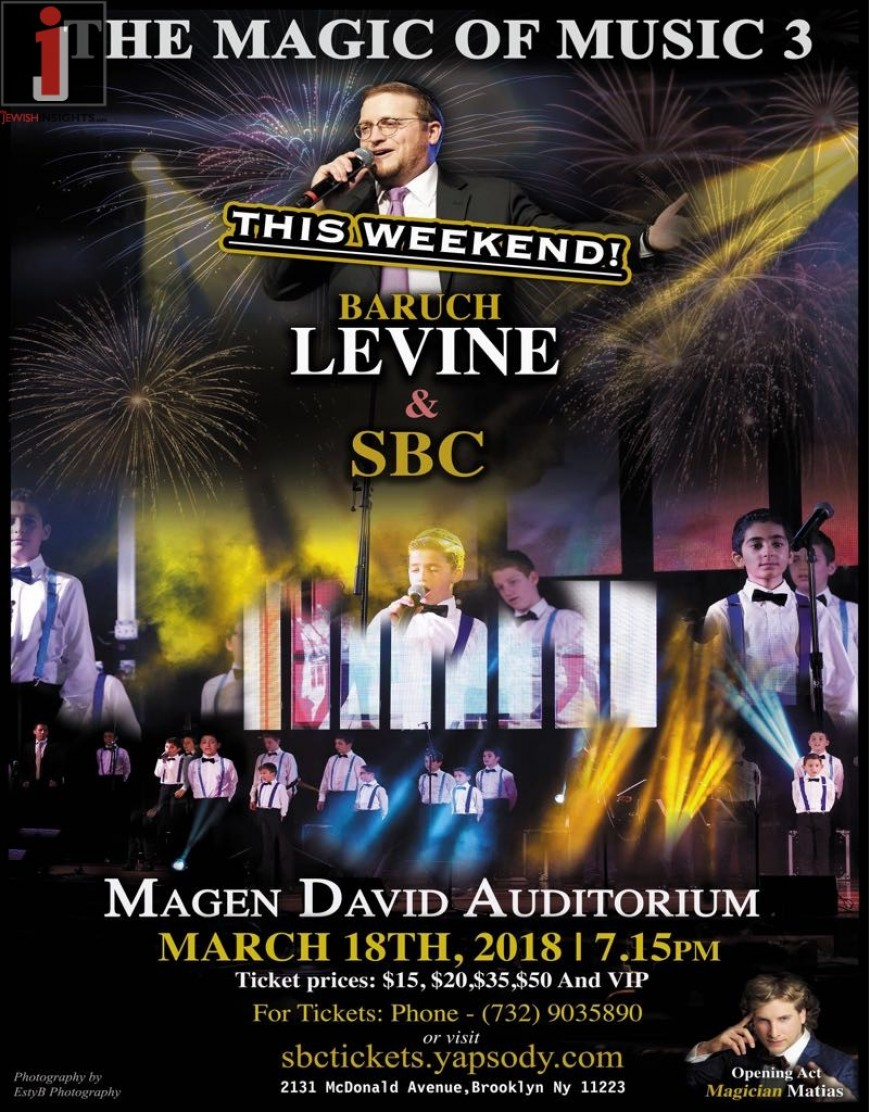 The Magic of Music 3: Baruch Levine & SBC