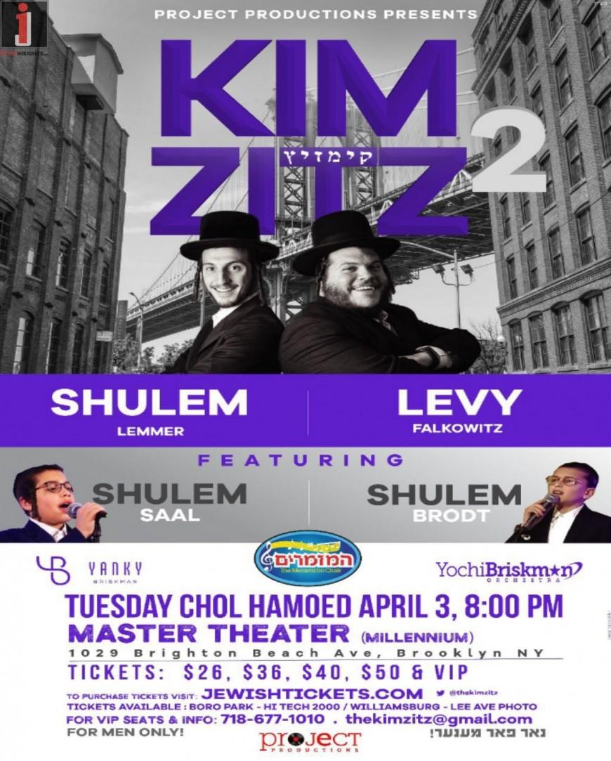 Kimzits 2: Levy Falkowitz & Shulem Lemmer feat. Shulem Saal & Shulem Brodt