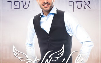 """Assaf Shefer Brings You The Summer Hit """"Yesh Li Maalach"""" A Unique Single Composed By Adi Perez"""