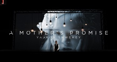 Yaakov Shwekey | A Mother's Promise | Official Music Video