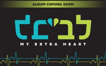 ODEH! A brand new single from the upcoming album, Libi – My Extra Heart – Now Available to Download!