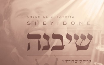 "Aryeh Leib Hurwitz Released Chazzanut/Jazz Fusion Single! ""Sheyibone"" – MUST HEAR!"