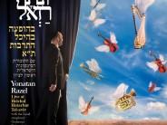 New Album for Yonatan Razel Live At The Mann Auditorium in Tel Aviv With The Israel Symphony Orchestra Rishon Lezion