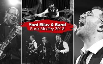 Yoni Eliav | Funk Medley 2018