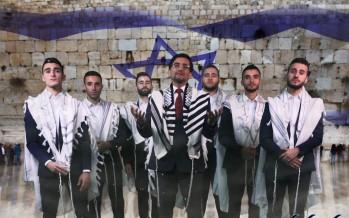 FDD Vocal & Cantor Dov Heller I Tfila Lshlom Hamedina