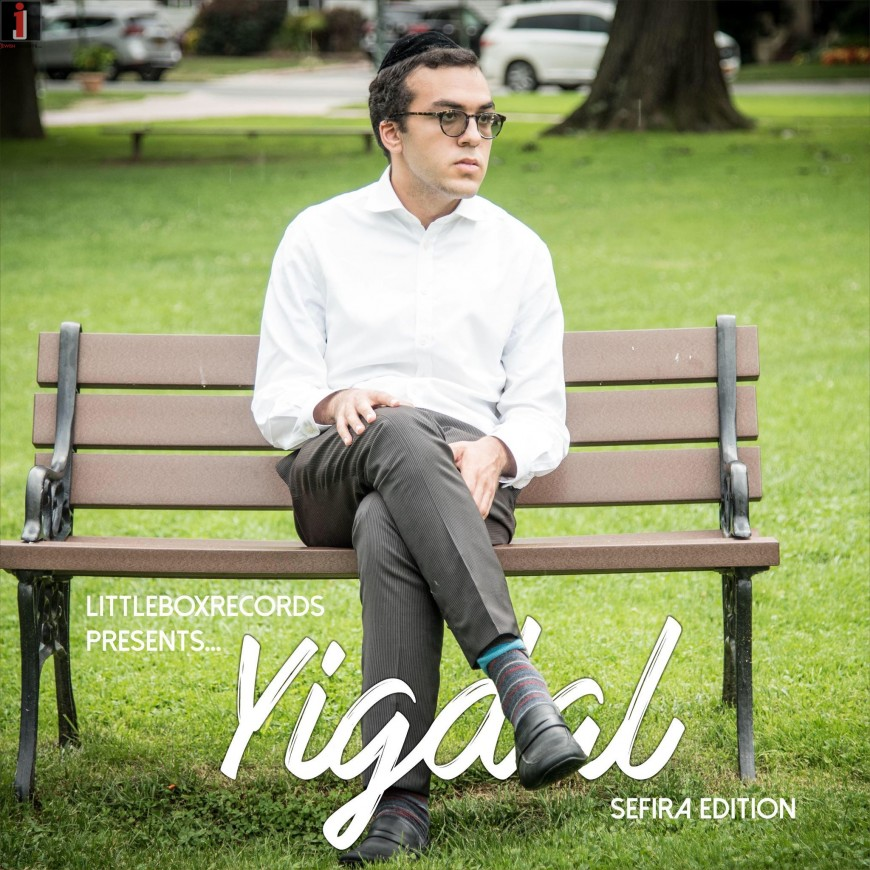 "Avi Beer Releases ""Yigdal"" Sefira Version"