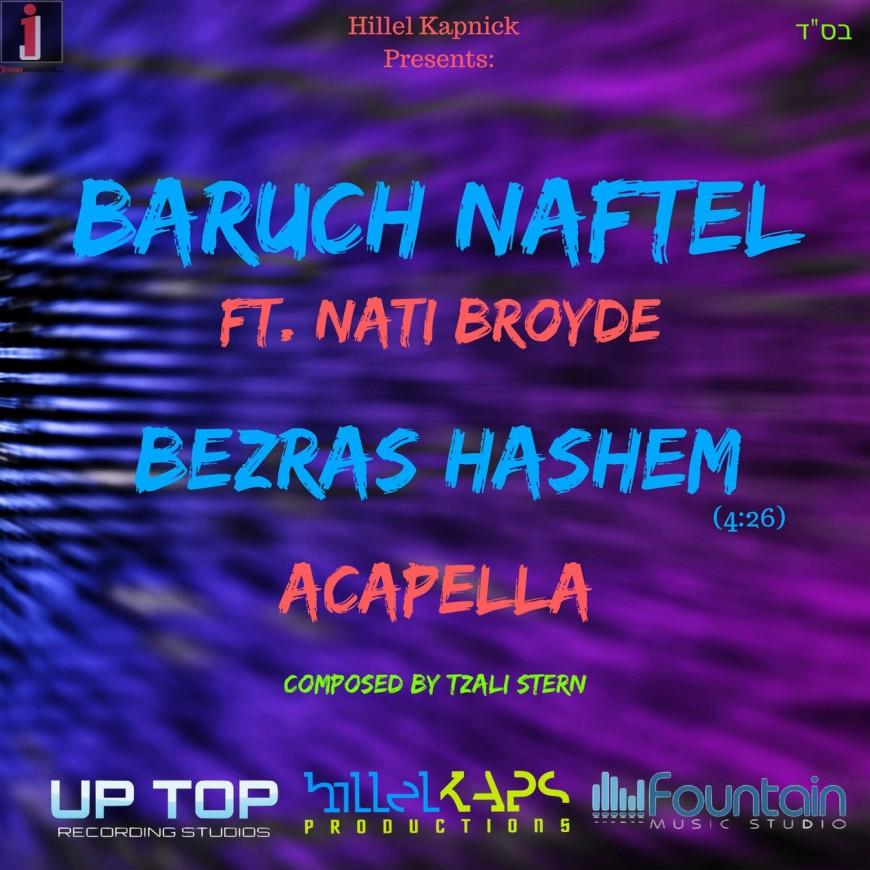 "New Acapella Single – ""Bezras Hashem"" – Baruch Naftel"