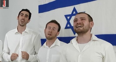 Rabotai – Celebrating Israel's 70′th Independence