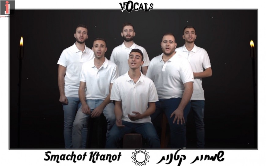 "Holocaust Remembrance Day – FDD Vocal's Special Clip – ""Smachot Ktanot"" [Video]"