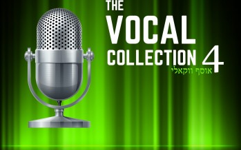 The Vocal Collection 4 [Audio Preview]