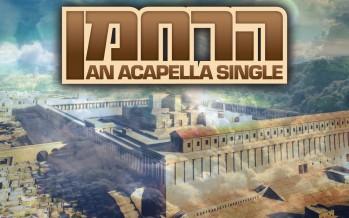 "Yossi Lebowitz Releases New Acapella Song ""Horachamon"" feat. Zemiros Group"