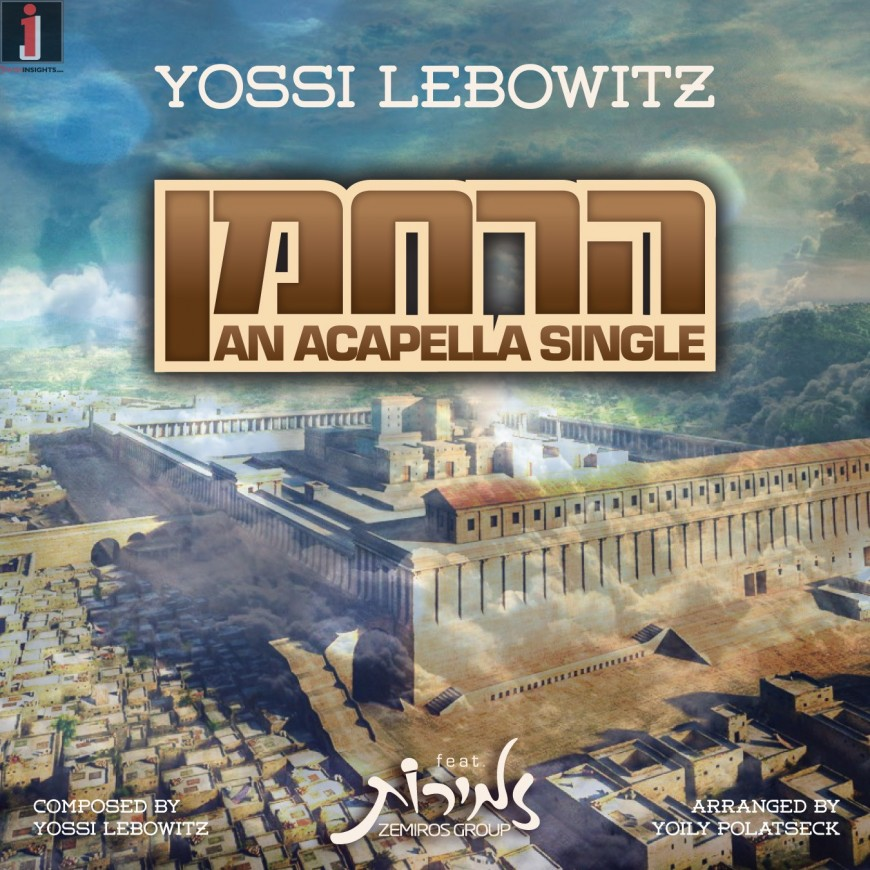 "Yossi Lebowitz Releases New Acapella Song ""Horachamon"" feat. Zemiros Group"