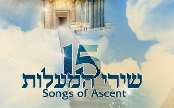 Dovid Hamelech Wrote, Nissim Baruch Composed & Sang: 15 Shirei Hamaalot