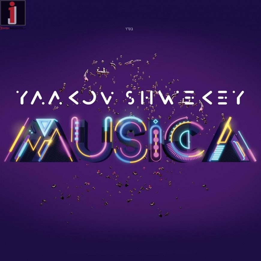 "Yaakov Shwekey With His 10th Album ""MUSICA"""