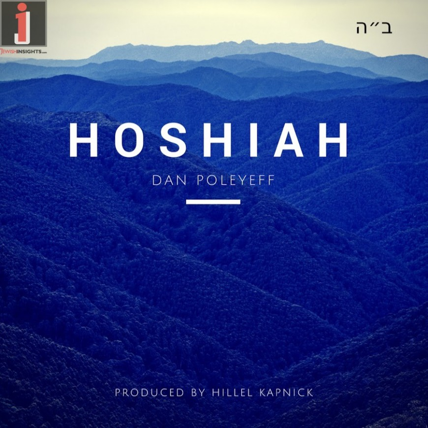 "Newcomer Dan Poleyeff With His Debut Single ""Hoshiah"""