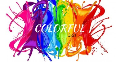 "DOVID LOWY ""COLORFUL"" [Official Lyric Video]"