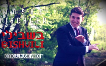 Moshe Tischler – Bishvili (Official Music Video)