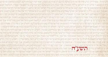 "Motty Ilowitz Releases His Second Album: 5778 – תשע""ח"