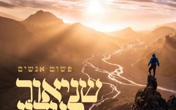 Shneur Sadon – Pashut Anashim Cover