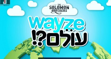 "The Solomon Brothers Release New Single ""Wayze Olam"""
