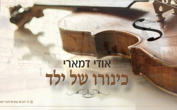 "Udi Damari With A New Single ""Kinori Shel Yeled"""