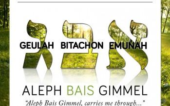 "Yaakov Shwekey Releases New Single ""Aleph Bais Gimmel"""