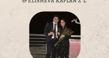 """Yisroel B'tach Bashem – In Memory of Yisroel Levin & Elisheva Kaplan z""""l"""
