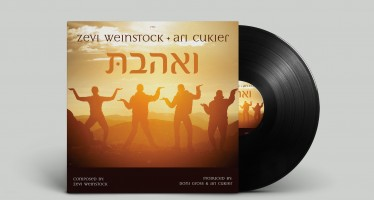 "Zevi Weinstock Releases His Second Single ""V'ahavta"""