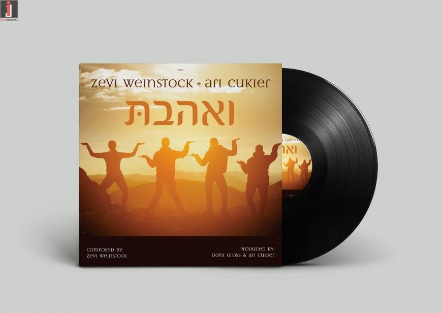 "Zevi Weinstock Releases His Second Single ""V'ahavta"""