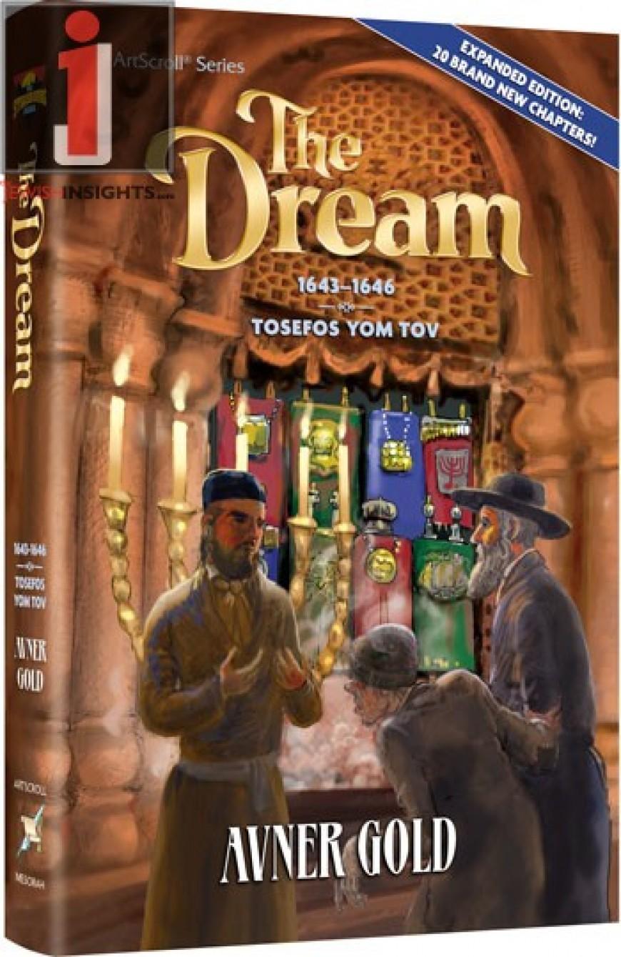 The Dream: By Avner Gold