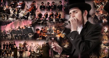 Motty Steinmetz – Rechnitz Wedding – Ko Omar – A Team & Shira Orchestra – Shira Choir