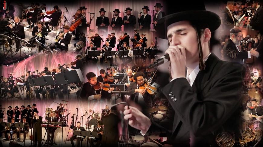 Motty Steinmetz – Rechnitz Wedding – Ko Omar – A Team & Shira Orchestra – Shira Choir
