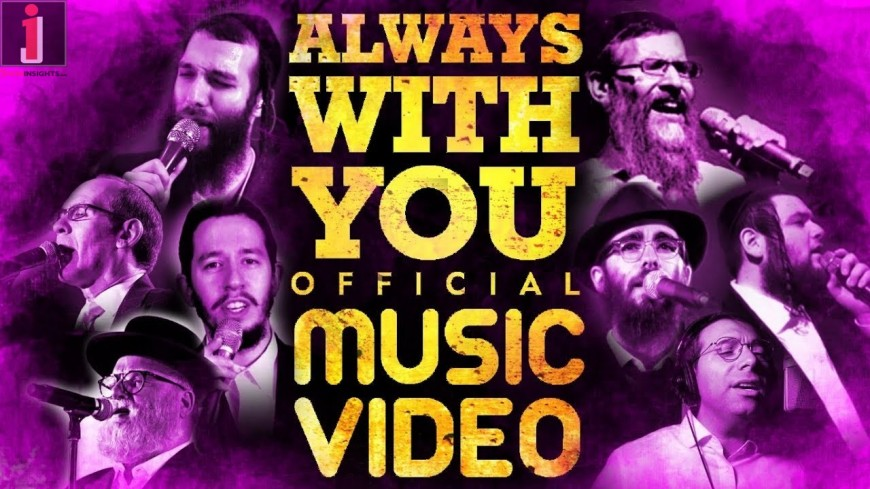 """Always With You"" feat. Various Artist [Official Video]"
