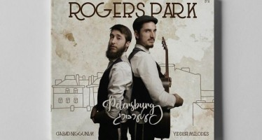 Rogers Park New Album Audio Sampler for Petersburg! Listen Now!