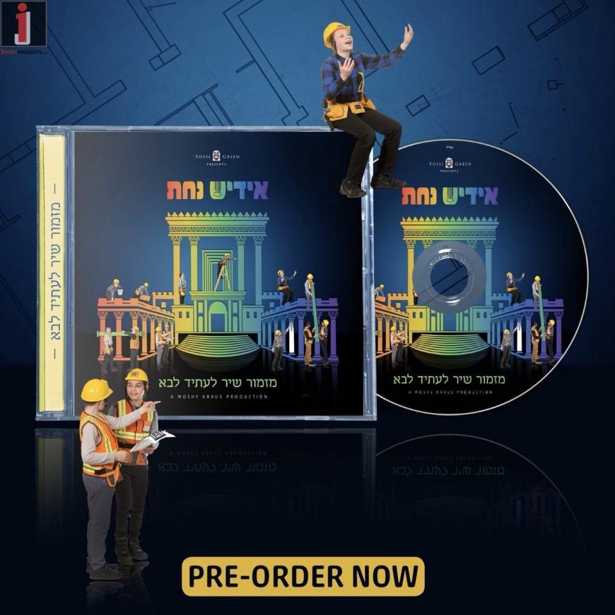 Yiddish Nachas 3 – Mizmor Shir L'osid Luvoi