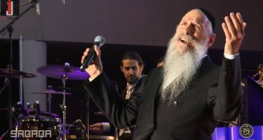 Es Achai – MBD, Shira Choir, Sababa Band