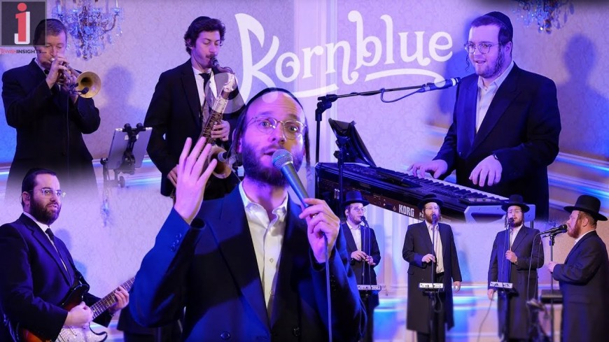 IN THE AIR! Kornblue Production ft. Menachem Moskowitz, Zemiros